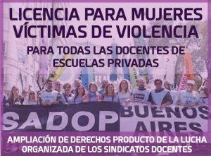 Lee más sobre el artículo LICENCIA PARA  MUJERES VÍCTIMAS DE VIOLENCIA