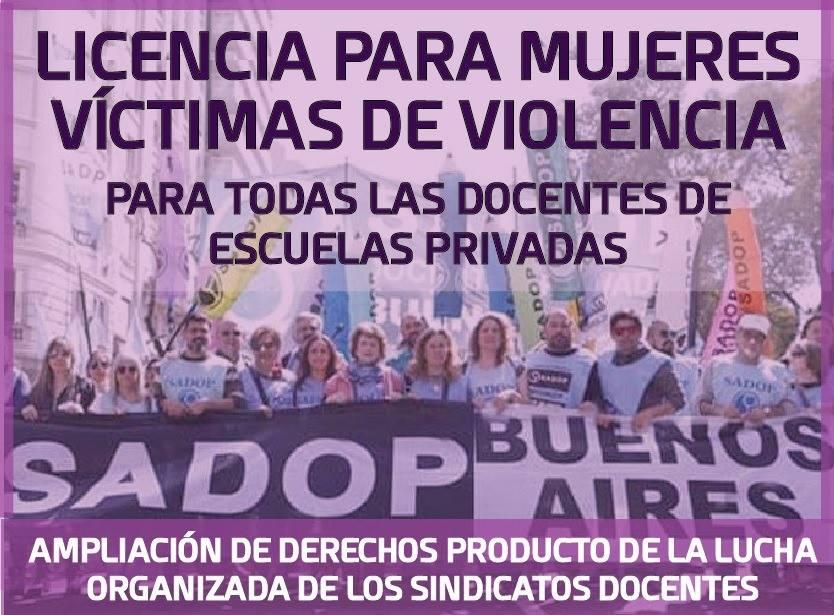 En este momento estás viendo LICENCIA PARA  MUJERES VÍCTIMAS DE VIOLENCIA