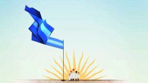 Lee más sobre el artículo PROGRAMA NACIONAL DE FORMACIÓN DOCENTE