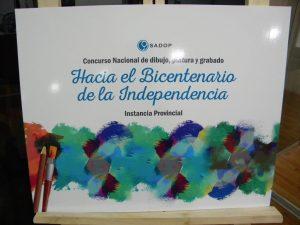 Lee más sobre el artículo Consurso Nacional de dibujo, pintura y grabado, instancia Provincial