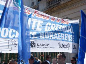 Lee más sobre el artículo Frente Gremial  Docente Bonaerense exige respuestas