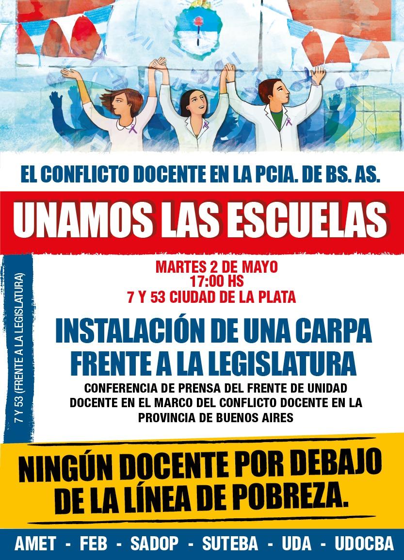 En este momento estás viendo UNAMOS LAS ESCUELAS: SE INSTALA CARPA DE LA DIGNIDAD DOCENTE