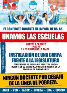 Lee más sobre el artículo UNAMOS LAS ESCUELAS: SE INSTALA CARPA DE LA DIGNIDAD DOCENTE