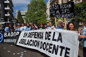Lee más sobre el artículo RECHAZO DE SADOP a la Reforma Previsional NO a la ARMONIZACIÓN DEL IPS Los DERECHOS NO son PRIVILEGIOS